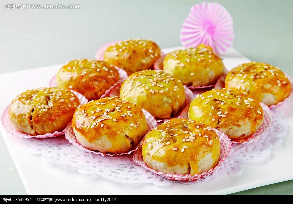 鑫维德葡式老婆饼